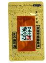 《メール便選択可》祇園味幸 黄金一味 袋入り 9g 日本一辛い唐辛子 《あす楽》