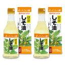 《送料無料》太田油脂 健康しそ油 230g × 2個 《あす楽》