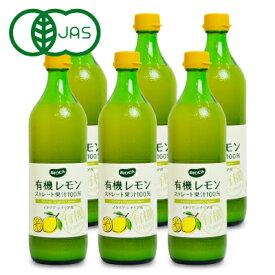 《送料無料》有機JAS ビオカ 有機レモンストレート果汁100% 700ml × 6本