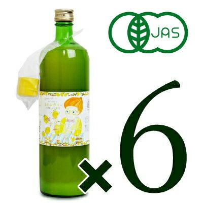 《送料無料》有機JAS かたすみ (ケンコーオーガニックフーズ) 有機レモン果汁ストレート100% 900ml×6本 ケース販売《あす楽》