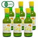 有機JAS かたすみ 有機 レモン果汁ストレート100% 200ml × 6本《あす楽》