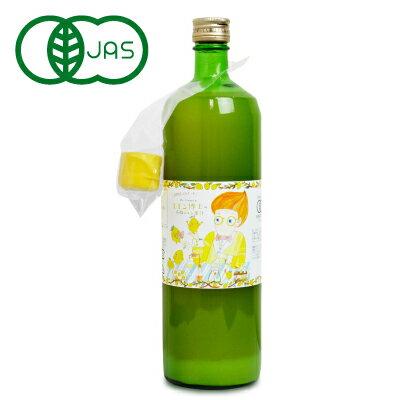有機JAS かたすみ (旧ケンコーオーガニック・フーズ) 有機 レモン果汁ストレート100% 900ml《あす楽》