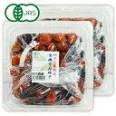 《送料無料》有機JAS 竹内農園 紀州 有機栽培 紫蘇梅干 3年熟成 1kg × 2個 お徳用 《あす楽》
