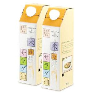 オリザ油化 お米の糠からとれたサラダ油(国産) 1500g × 2個