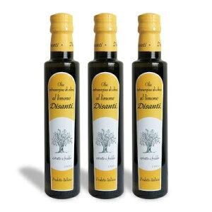 イル・ピッコロ・オリベート ディサンティ レモンオリーブオイル250ml × 3本《あす楽》