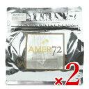 《送料無料》パイオニア企画 AMER72 クーベルチュールチョコレート1kg × 2個 カカオ分72% アメール 《あす楽》