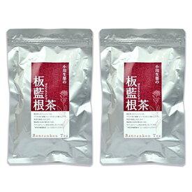 《メール便で送料無料》小川生薬 板藍根茶 ティーバッグ [1.5g×30袋] × 2個