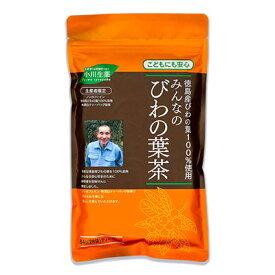 《メール便で送料無料》小川生薬 みんなのびわの葉茶 3g×28包 ティーバッグ