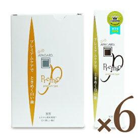 《送料無料》 医薬部外品 サンギ アパガードプレミオ 100g×6個セット 《ケース販売》