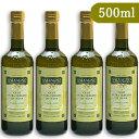《送料無料》サルバーニョ エキストラヴァージンオリーブオイル 500ml × 4本 セット《あす楽》