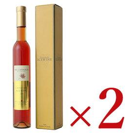 《送料無料》VQA バカナリア カベルネフラン アイスワイン 375ml × 2個《あす楽》