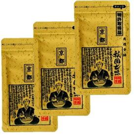 《メール便選択可》 祇園味幸 祇園七味 小袋 16g × 3個 《あす楽》