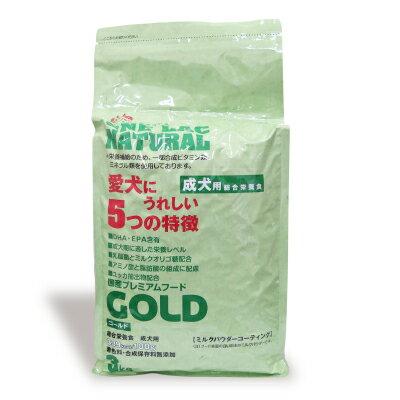《使用期限間近のお試し価格》森乳サンワールド ワンラック ナチュラルニューゴールド 3KG《返品・交換不可》《賞味期限2018年8月31日》