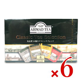 富永貿易 AHMAD アーマッドティー クラシックセレクション 2gティーバッグ × 20袋 × 6個セット ケース販売