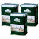 富永貿易 AHMAD TEA アーマッドティー 紅茶 アールグレイ 200g 缶 × 3個《あす楽》