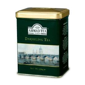 富永貿易 AHMAD TEA アーマッドティー 紅茶 ダージリン リーフティー 200g 缶《あす楽》