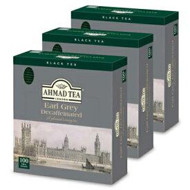 《送料無料》富永貿易 AHMAD アーマッドティー 紅茶 デカフェ アールグレイ 2gティーバッグ × 100袋 × 3個