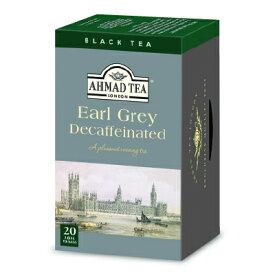 富永貿易 AHMAD TEA デカフェ アールグレイ ティーバッグ20P