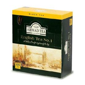 【マラソン限定!最大2000円OFFクーポン】富永貿易 AHMAD TEA アーマッドティー 紅茶 イングリッシュティー NO.1 2gティーバッグ × 100袋