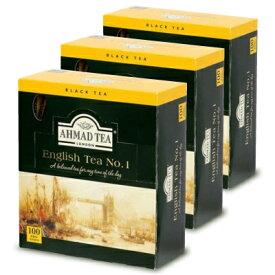 富永貿易 AHMAD TEA アーマッドティー 紅茶 イングリッシュティー NO.1 2gティーバッグ × 100袋 × 3個