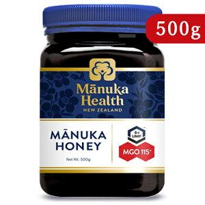 《送料無料》富永貿易 マヌカヘルス マヌカハニー MGO115+ / UMF6+ 500g 正規輸入品