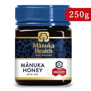 《送料無料》富永貿易 マヌカヘルス マヌカハニー MGO573+ / UMF16+ 250g 正規輸入品