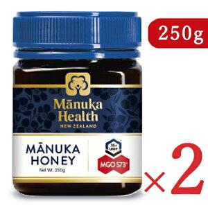 《送料無料》富永貿易 マヌカヘルス マヌカハニー MGO573+ / UMF16+ 250g × 2個 正規輸入品