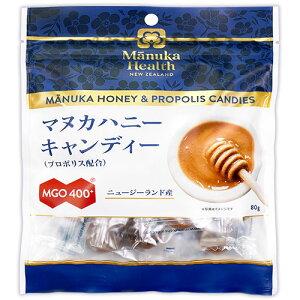 《メール便選択可》マヌカヘルス マヌカハニーキャンディー MGO400+(プロポリス配合)80g