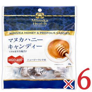 《送料無料》マヌカヘルス マヌカハニーキャンディー MGO400+(プロポリス配合)80g × 6袋 セット