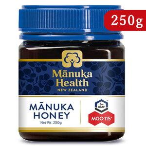 《送料無料》富永貿易 マヌカヘルス マヌカハニー MGO115+ / UMF6+ 250g 正規輸入品