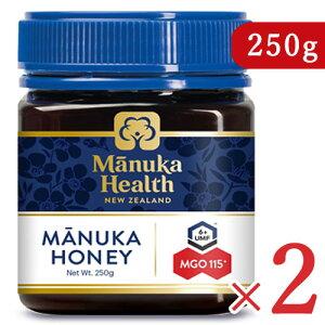 《送料無料》富永貿易 マヌカヘルス マヌカハニー MGO115+ / UMF6+ 250g × 2個 正規輸入品