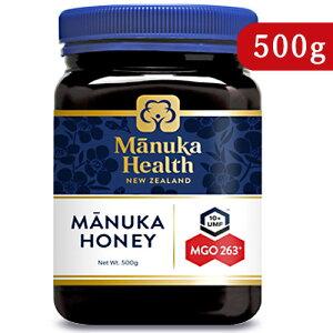 《送料無料》富永貿易 マヌカヘルス マヌカハニー MGO263+ / UMF10+ 500g 正規輸入品