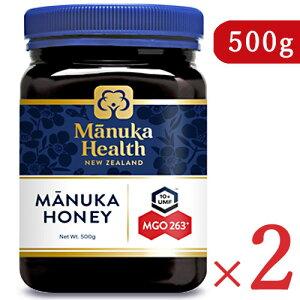 《送料無料》富永貿易 マヌカヘルス マヌカハニー MGO263+ / UMF10+ 500g × 2個 正規輸入品