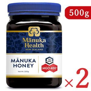 《送料無料》富永貿易 マヌカヘルス マヌカハニー MGO400+ / UMF13+ 500g × 2個 正規輸入品