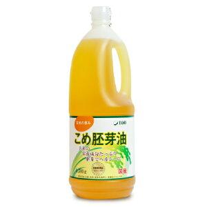 築野食品工業 国産こめ胚芽油 1500g