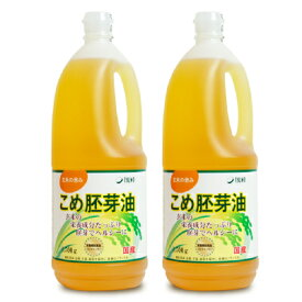 《送料無料》築野食品工業 国産こめ胚芽油 1500g × 2本