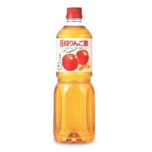 内堀醸造 純りんご酢  1L《あす楽》