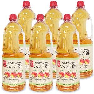 【マラソン限定!最大2000円OFFクーポン】《送料無料》内堀醸造 りんご酢 1.8L(1800ml)× 6本 業務用