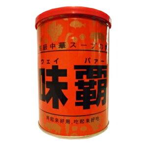廣記商行 味覇 ウェイパー 1kg (1000g)