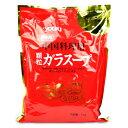 ユウキ食品 業務用 ガラスープ 顆粒 1kg