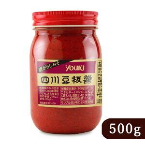 ユウキ食品 四川豆板醤 500g 唐辛子みそ[youki]