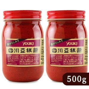 ユウキ食品 四川豆板醤 500g × 2個 唐辛子みそ[youki]
