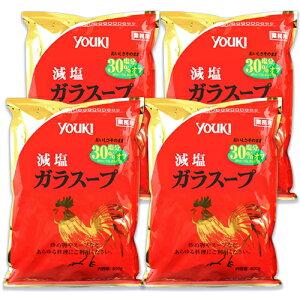《送料無料》ユウキ食品 減塩ガラスープ 顆粒 800g × 4袋 セット