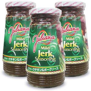 ユウキ食品 ジャークチキン&ポークソース 284g × 3本 セット