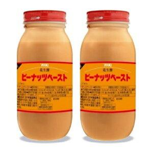 《送料無料》ユウキ食品 ピーナッツペースト 花生醤 800g × 2個 セット