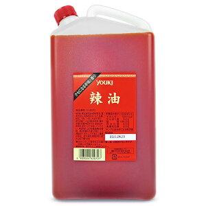 《送料無料》ユウキ食品 ラー油 1.6kg 業務用