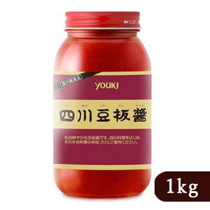 ユウキ食品 四川豆板醤 1kg (1000g) 唐辛子みそ[youki]