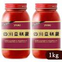 ユウキ食品 四川豆板醤 1kg (1000g)× 2個 セット 唐辛子みそ