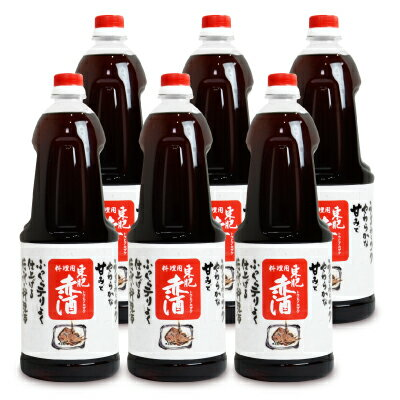 《送料無料》瑞鷹 東肥赤酒(料理用)1.8L × 6本 ケース販売 《あす楽》