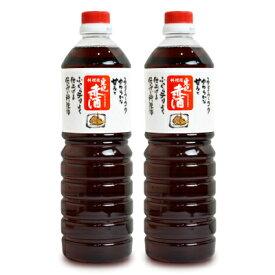 瑞鷹 東肥赤酒(料理用)1L × 2本